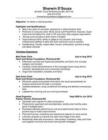 How To Write A Resume For Clerical by Resume Objective For Clerical Position Resume Exles 2017
