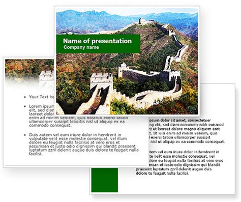 Great Wall Of China Powerpoint Template Poweredtemplate Great Wall Of China Powerpoint