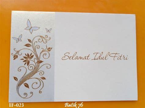 Kartu Ucapan Gift Card 1pcs kartu ucapan batik greeting card batik indonesia kartu ucapan ulang tahun kartu ucapan hari raya