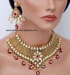 bridal jewellery indian kundan bridal jewellery collection 19 fashion jewellery