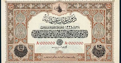 ottoman currency turkey ottoman empire 25 livres banknote 1918 world