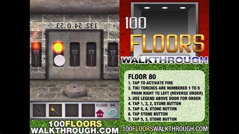 floor  walkthrough  floors walkthrough floor  answer youtube
