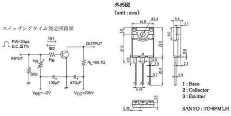 transistor tt2076 datasheet sanyo tt2076 hoja de datos datasheetbank