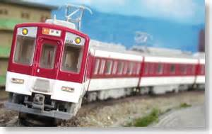 Set Nara Elektrik kintetsu series 1252 kyoto nara line additional two top