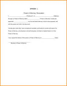 9 revocation of power of attorney template ledger paper