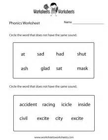 first grade phonics worksheet free printable educational