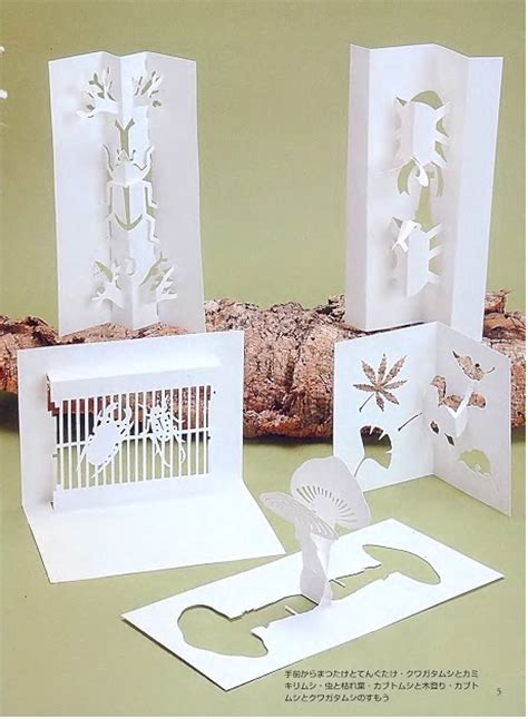 japanese pop up card template free free japanese craft book kirigami 4 miracle