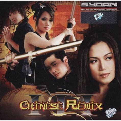 chinese dj remix mp3 download album li 234 n kh 250 c chinese remix dj nghe album tải nhạc