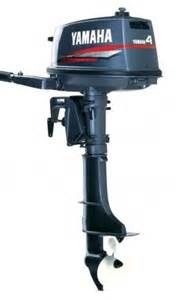 yamaha 2 stroke 4hp outboard id 6180063 product details