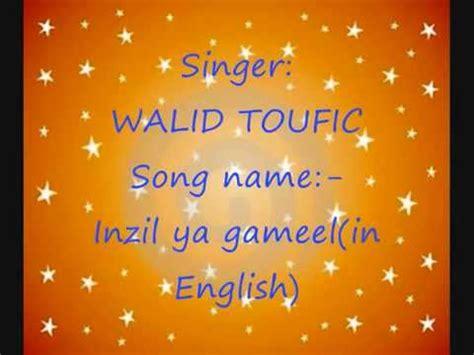 download happy birthday arabic song mp3 full download happy birthday to you english arabic song