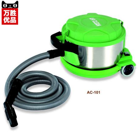 Small Vacuum Cleaner Ac 101 Jie 10 Liters Silent Type Vacuum Cleaner