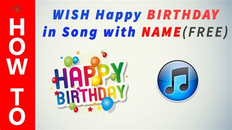 best 28 birthday song name inserted how to play quot