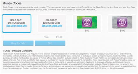 Sell Gift Cards For Paypal Instantly - paypal starts selling itunes digital gift cards sells out of 15 25 options immediately