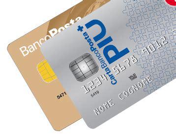 postepay carte prepagate bancoposta