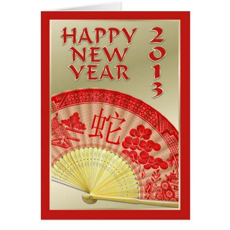 when is new year year of the snake new year 2013 year of the snake greeting card zazzle