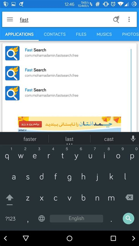 Fast Search Fast Search Gives You Access To Everything On Your