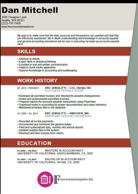 accounts payable clerk resume resume examples
