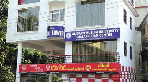 Aligarh Muslim Mba Ranking by Funds Crunch Shutdown Threat Aligarh Muslim