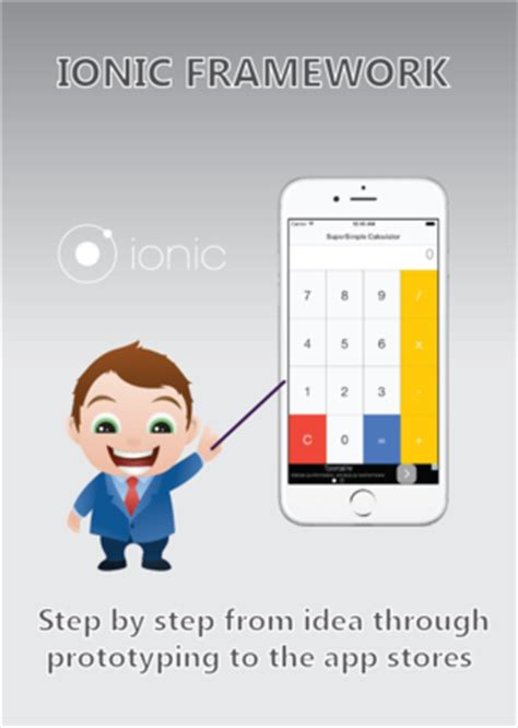 ionic pages tutorial step by step tutorial series from idea to the app stores