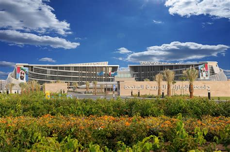 emirates university united arab emirates university uaeu has been ranked as