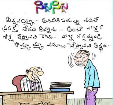 telugu jokes photos funny jokes in telugu images and telugu funny images