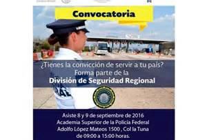 incripcion a la policia federal requisitos 2016 ingreso a polic 237 a federal no requerir 225 licenciatura