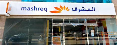 mashreq bank uae mashreq reports a strong 2012 net profit up by 60