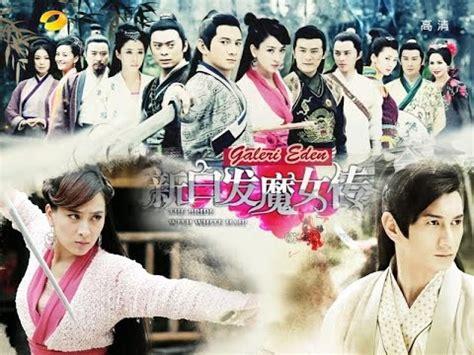 film serial mandarin gratis jual dvd the bride with white hair trailer 1 jual film