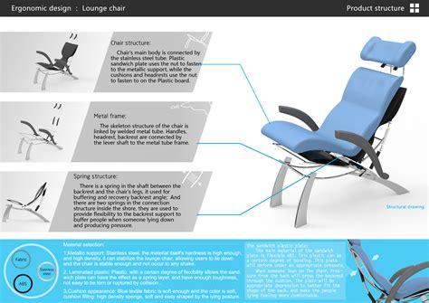 ergonomic design ergonomic lounge chair design ideas ergonomic lounge