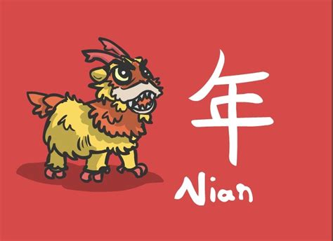 new year bai nian phrases nian the year this and that comic