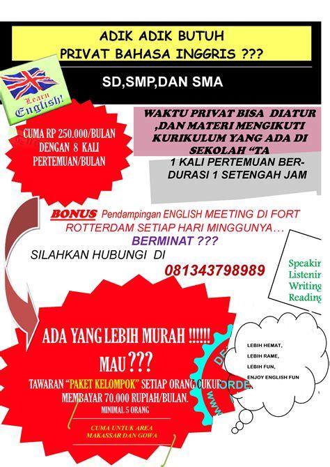 membuat iklan dalam bahasa indonesia contoh iklan lowongan kerja bidang ilmu komputer kontrak