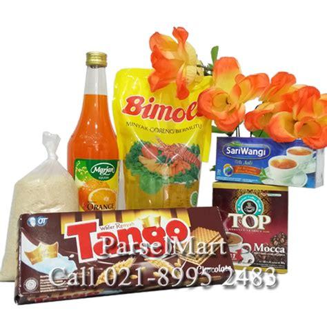 Paket Hemat Sembako I parcel sembako parcel lebaran murah berkualitas gt 021