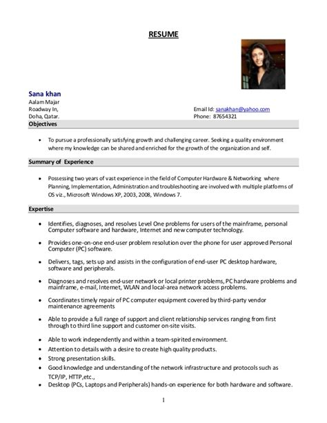system administrator resume samples visualcv resume samples database