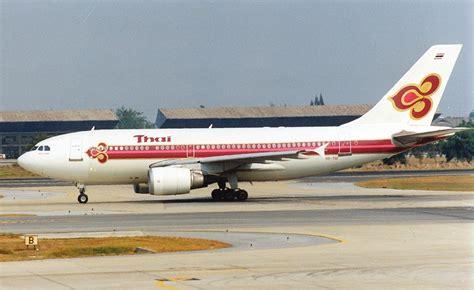 thai airways thai airways international flight 311 wikipedia