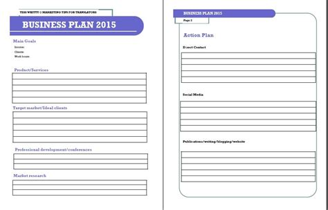 one page business plan template peerpex