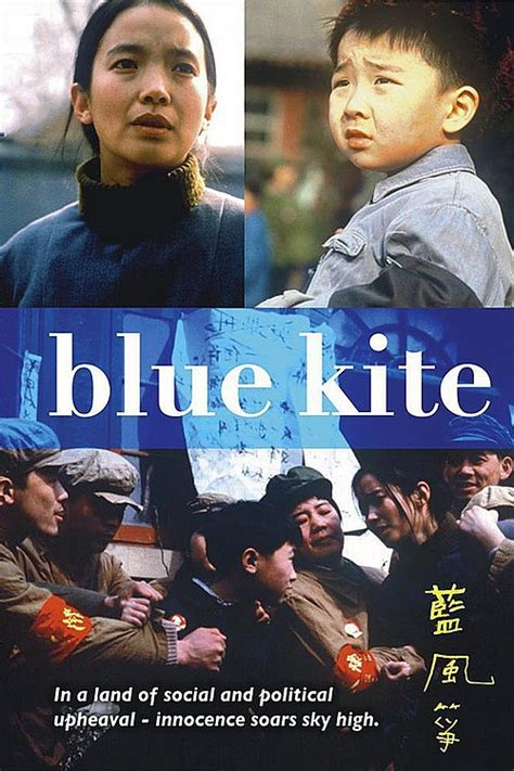 film blue hollywood 2014 the blue kite 1993 hollywood movie watch online