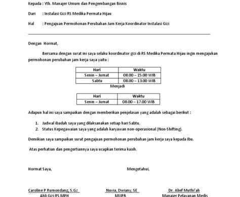 contoh surat permohonan addendum waktu surat 34