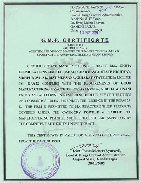 gmp certificate template www unjhaformulations unjha formulations ltd
