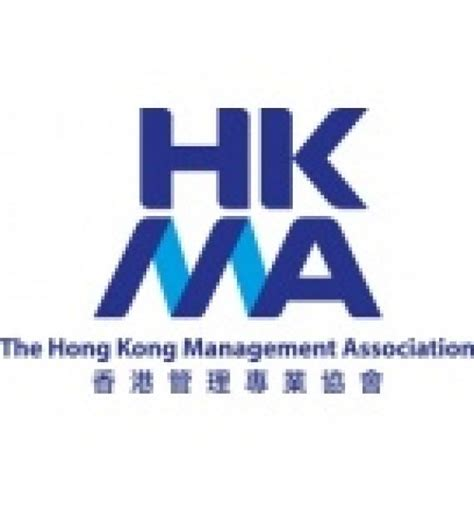 Macquarie Mba Fees by Hong Kong S 12 Mba Programmes 300 000 Hongkong