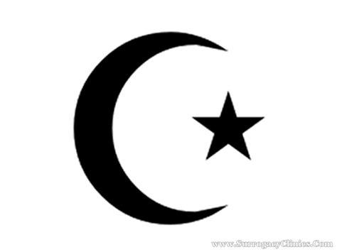islam symbol symbols symbols  islam islam