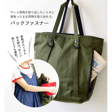 Promotion Tas Tote Bag Wanita Monocrom Andas Tas Wanita Casual anello tas ransel tote bag 2 way wanita blue jakartanotebook