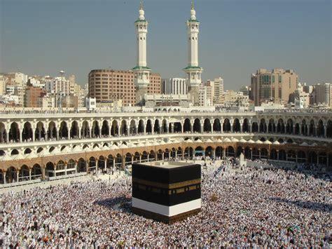 aleslam islam mk almkrm mecca