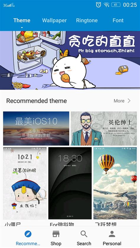best themes for lenovo vibe p1 vibe p1 c58 themes center is in chinese only lenovo