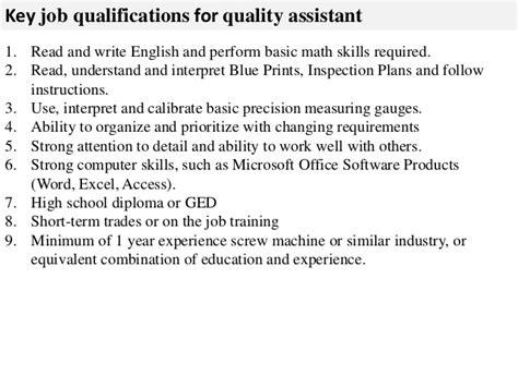 quality assistant description