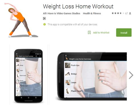 weightlifting app android top 12 weight loss apps for android free apps andy tips