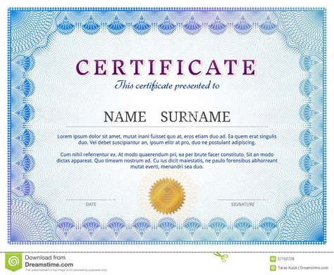 certificate template with guilloche elements stock vector