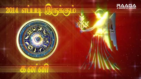 astro new year song 2014 kanni கன ன rasi palan in 2014 astrology new year