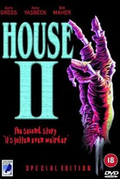 house ii the second story 1987 imdb house ii the second story dvd release date