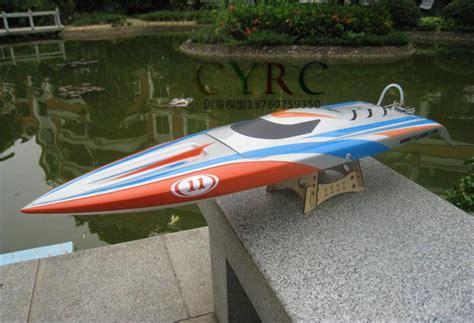 super fast brushless rc boats rainbow rocket brushless racing rc boat super fast