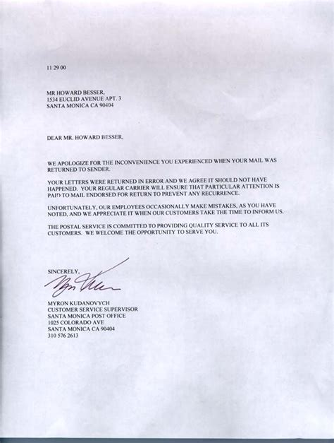 Sle Guarantee Letter To Hospital Howard S 2000 Disasters